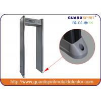 Buy cheap Mall Security Metal Detectors Scanner Password Protection Walk Thru Metal Detectors product
