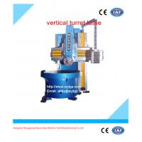 Buy cheap High speed cnc turning lathe machine price for sale with good quality product