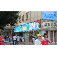 Buy cheap LED banner outdoor Full Color:P13.33/P16/P20 product