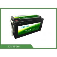 Buy cheap 12V150Ah Bluetooth Lithium Battery High Discharge Rate Lifepo4 Material Series Connection product