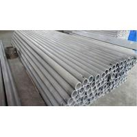 Buy cheap Reaction Bonded Silicon Carbide Tube , High Hardness Ceramic Beams For Kiln product