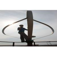 Buy cheap Off grid System 3000W Maglev Wind Power Generator for Island , Farms , Village product