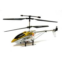 Buy cheap Black/Golden 3.5 Channel RC Helicopter with Gyroscope Metal Frame Super Durable (ES-YZ-11) product