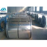 Buy cheap High Performance Galvanized Steel Coil SGCD ENG10142 ASTMA653M Antirust product