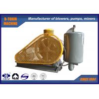 Buy cheap HC-60S Rotary waste water treatment Blower , 2.2kW low noise air blower product