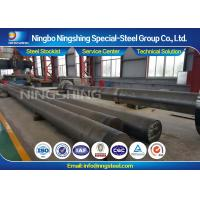 Buy cheap DIN 1.8515 / 31CrMo12 Alloy Steel Bar / Hot Rolled Connecting Rods product