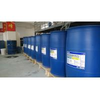 Buy cheap Permanent Concrete Waterproofing Factory Supply product