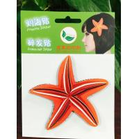 Buy cheap Lovely Cute Girls  Hair Band Pad ,  Baby Hair Roller Clips product