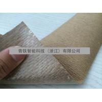 Buy cheap Tear Resistant Wrapping Stretch Film For Large Steel And Copper Sheets Packaging product