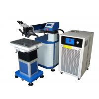 Buy cheap 200W - 600W Laser Welding Machine For Repairing Cracks , Chipping , Mold Edge product
