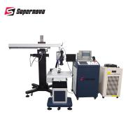 Buy cheap High Precision Mould Laser Welding Machine Water Cooling Argon one Year product