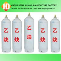 Buy cheap dissolved acetylene product