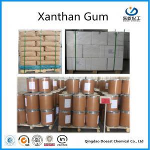 Buy cheap Kosher Halal Food Grade Xanthan Gum 200 Mesh 80 Mesh Food Additive product