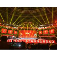P3.91 P4.81 Seamless Stage LED Display Indoor Rental Led Screen For Festival Party