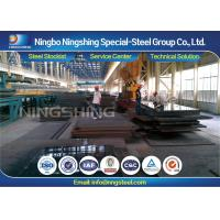 Buy cheap JIS S55C Carbon Steel Plate , Mold Base / Plastic Mold Steel product