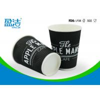 Buy cheap 8oz Corrugated Hot Drink Paper Cups Heat Resistant With Food grade Materials product