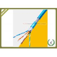 Buy cheap 8 Cores Cat5e Network Cable SFTP Shield For 1000 Base - T Gigabit Ethernet product