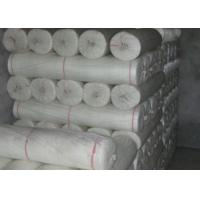 Buy cheap E Glass Direct Roving Glass Fiber Chopped Strand Mat P10 Compatible With UP Resins product
