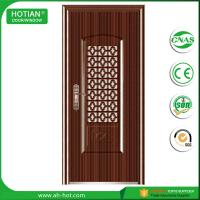 Buy cheap different steel gate designs new building construction materials entry design steel safety door product
