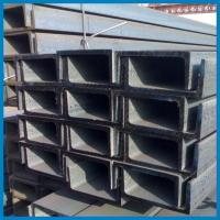 Quality Low Carbon JIS SS540 Mild Steel U Bar  cold bend, C shape, Z shape, perforated available, 50-400mm for constructiion for sale