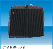 China auto radiator on sale