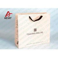 Buy cheap Flat Balck Rope Recycled Custom Printed Paper Gift Bags , Fashional Paper Carry Bags product