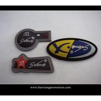Buy cheap 3D soft garment/cloth/shoe rubber patch/print,plastic sticker, animal PVC label product