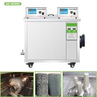 Buy cheap 61L Tank Ultrasonic Filter Cleaning Machine To Remove Oil Dust Rust Carbon Dirt product