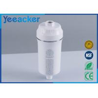 Buy cheap 6L / Min Water Making Capacity Shower Water Filter With Kdf + Active Carbon from wholesalers