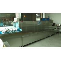 Buy cheap Powerful Industrial Dishwashing Machine , Restaurant Grade Dishwasher product