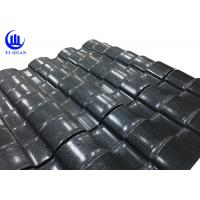 ASA Resin Plastic Corrugated Roofing Sheets 2-Layer Co Extruded Roof