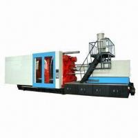 Buy cheap Plastic-injection molding machine, automatic centralized lubrication system product