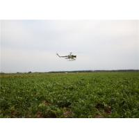 Buy cheap 10KW Continuous Rating Power Unmanned Agricultural Spraying Drones with Single Rotor product