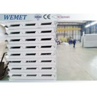Buy cheap EPS fire proof insulated roof panel for steel warehouse, prefabricated hosue product