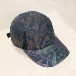Buy cheap OEM/ODM ACE brand 100% polyester reflective print sport golf baseball hat cap product