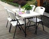 China 2011 New Series 4 Foot Outdoor Foldingtable (SY-122C) on sale