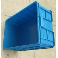 Buy cheap Plastic Fish Boxes/Recycle Case/plastic product product