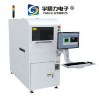 Buy cheap Full Automatically Laser Marking Equipment For Barcode , Characters product