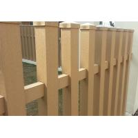 Buy cheap 89x89 composite fence posts and edging for backyards patio and gazebo product