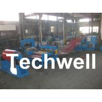 Buy cheap 0.2 - 2.0 * 1300mm Simple Steel Coil Slitting Cutting Machine With 0 - 30m/min Speed product