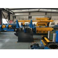 Buy cheap Steel Coil Decoiler Slitting Machine With PLC Unit High Accuracy product