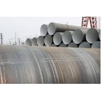 Buy cheap API5L SSAW Steel Pipe As - rolled Heat - treated Temporary External Coating product