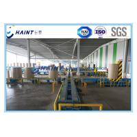 Buy cheap Chaint Logistics ASRS Storage System , Warehouse Automatic Racking System product