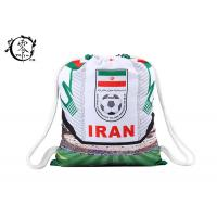 Buy cheap Iran Football National Printed Drawstring Backpack Cotton Outdoor Sport product