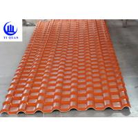 Buy cheap Heat Insulation Tinted Corrugated Plastic Roofing Pvc Anti - Fire Surface Material Roof Cover product