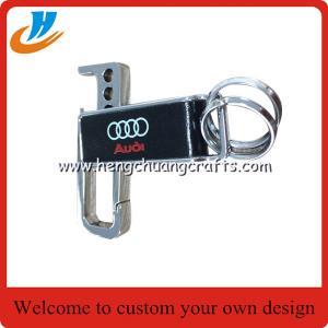 China Leather keychain bottle opener,metal bottle opener with custom car logo on sale