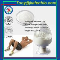 Buy cheap Local Anethetic Drugs   Local Anesthetics Proparacaine Hydrochloride/Proparacaine HCl product