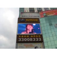 Buy cheap High Brightness Led Advertising Displays , Small P16 Led Screen Rental product