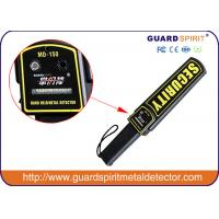 Buy cheap Airport Portable Security Body Scanner High Sensitive 9V AA Battery product