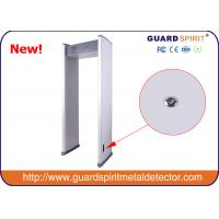 Buy cheap CE Approved 700mm width channel door frame metal detector , security metal detection system on sale product